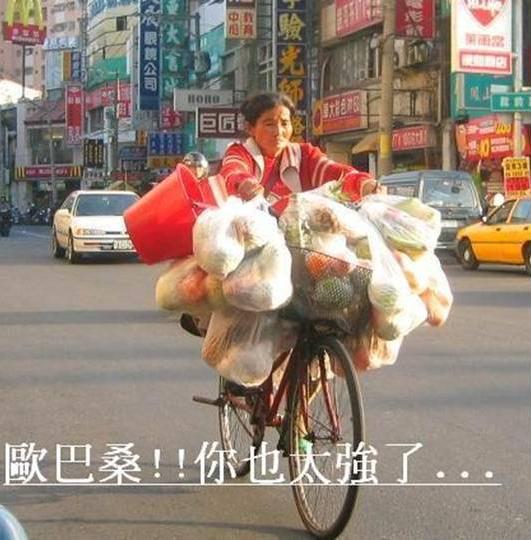 En Taiwan
