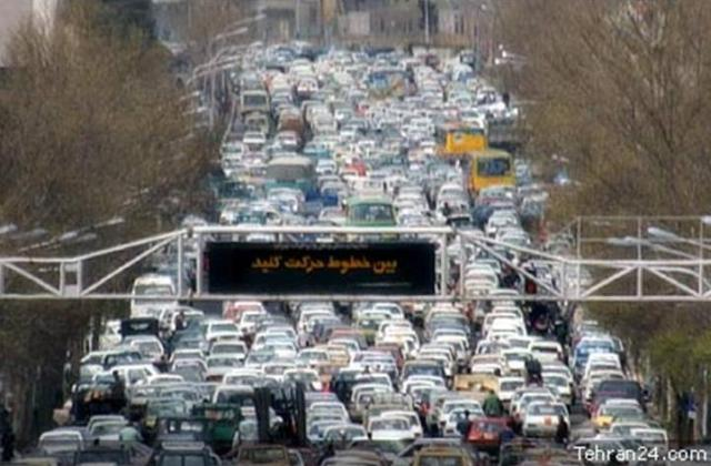 en Teheran
